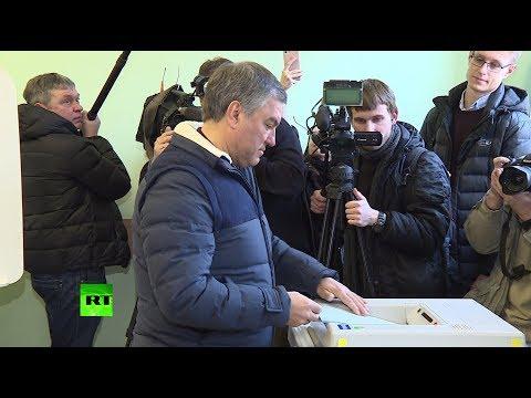 Вячеслав Володин проголосовал на выборах президента России