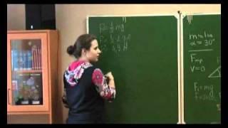 урок физики 9 в 20.12.2010 часть2