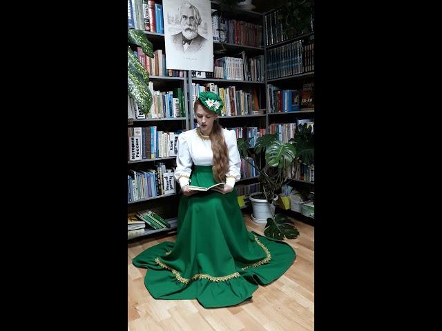 Изображение предпросмотра прочтения – ОльгаГладнева читает отрывок изпроизведения «Первая любовь» И.С.Тургенева