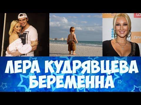 Наедине со всеми: Лера Кудрявцева ~ 10.08.2016. Я зла на мир шоу-бизнеса