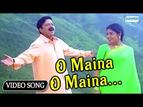 Watch Kannada Hit Songs - O Maina O Maina From Dr Vishnuvardhan HitsVol 156