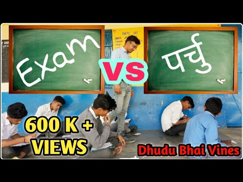 School EXAM vs PARCHU📑 / Pahadi funny video / Himachali comedy 2018 / DB Dhooru Vines/dhudu
