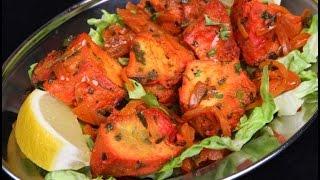 How To Make Chicken Tikka Restaurant Style - Al's Kitchen