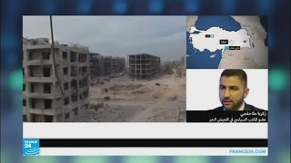 ما هي أخبار معركة تحرير مدينة الباب قرب حلب؟