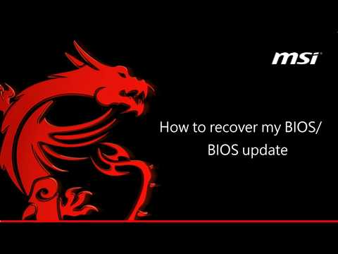 MSI® HOW TO Use Flash BIOS Button