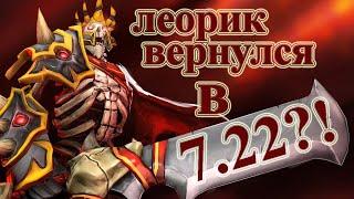СКИН ЧЕНДЖЕР ДОТА 2 / НОВЫЕ МОДЕЛЬКИ ГЕРОЕВ