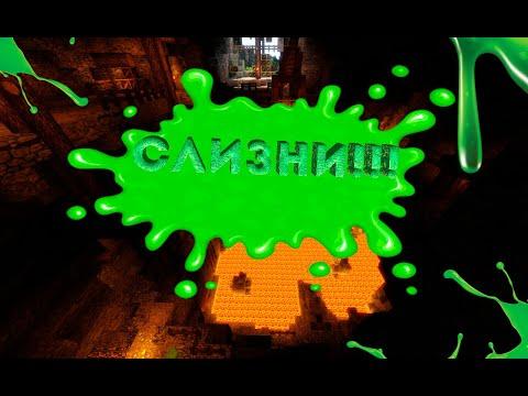 """""""RPG Ardaeron"""" Пещера слизней :3"""
