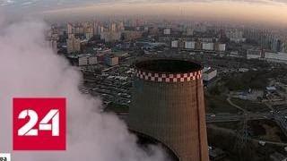Отопление в Москве включат совсем скоро - Россия 24