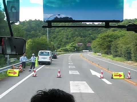 呉線代行バス 天応西ICでUターン...