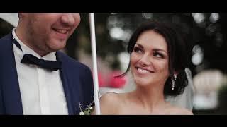 Свадьба Светланы & Алексея Aurora Events