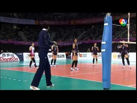วอลเลย์บอลหญิงไทย vs ญี่ปุ่น set 1/3 AVC CUP 2014