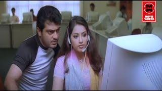 Villain Full Movie # Tamil Super Hit Action Movies # Latest Tamil  Movies # Ajith Kumar, Meena