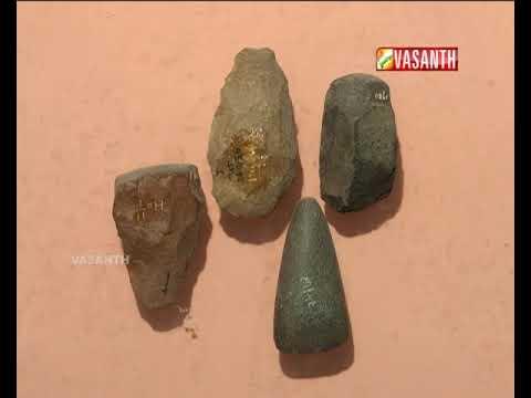 Mann Pesum Sarithiram  EPI 349 (Egmore Museum)