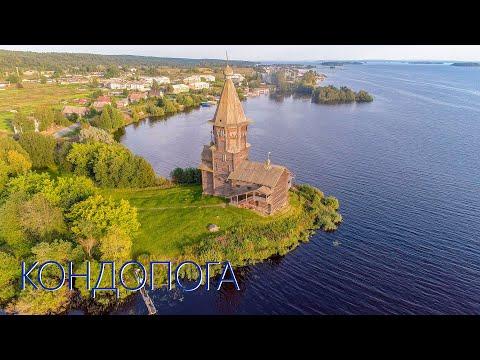 Полет. Кондопога. Успенская церковь. Онежское озеро. 2017, август.