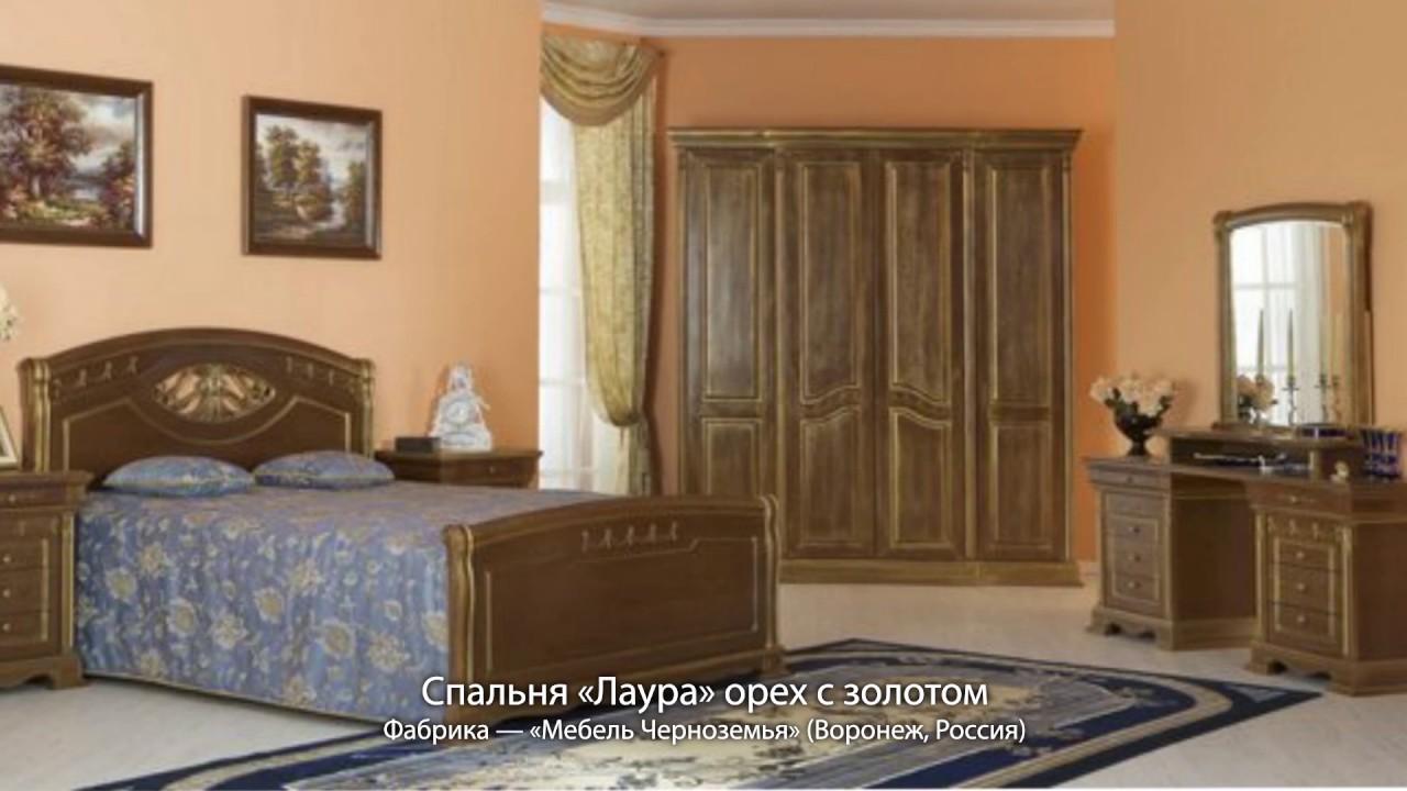 Спальни фабрики «Мебель Черноземья»