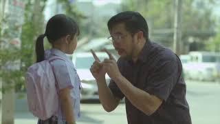 May Nai Fire Rang Frer 2015 DVDRip www movie1links blogspot com 2 3 thumbnail