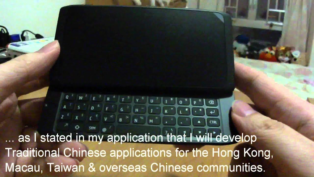 全港首發.nokia N950 The 開箱片段 Unboxing Nokia