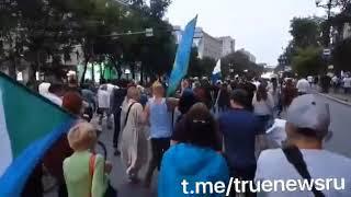 ❗️Новый лозунг на митинге: «Путин ВОР — украл Фургала!»   Региональная и федеральная повестки стали