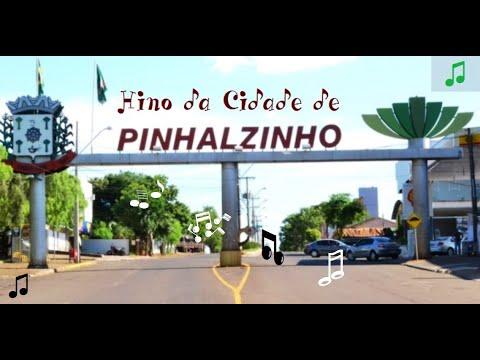 ♫Hino do Município de PINHALZINHO - SC, Brasil♪ (A Capital da Amizade)