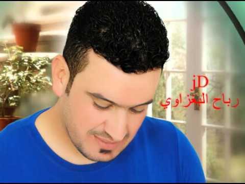 ربابة طلب خاص للشياب عتابة حزينة للمجروحين