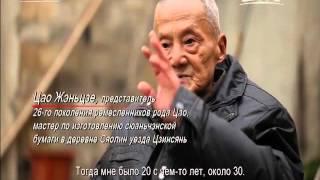 Документальные фильмы 20/02/2016 Мастерство ремесленнико