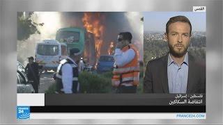 فلسطين – إسرائيل: انتفاضة السكاكين