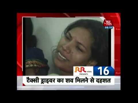 10 Minute 50 Khabrien: LeT Terrorist Killed In Encounter At Kupwara, Kashmir