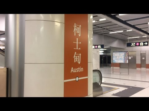 MTR WRL SP1900 entering and leaving Austin Station