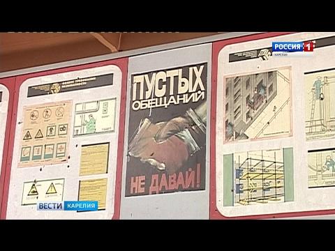 Техникум дорожного строительства Петрозаводска отмечает 70-летие