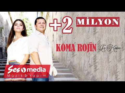 Koma Rojîn(İsmet & Elif) - Lo Kirivo [Official Music Video | © SesMedia]