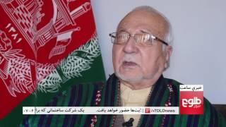 LEMAR News 06 January 2017 / د لمر خبرونه ۱۳۹۵ د مرغومې۱۷