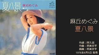Vocal; Megumi Asaoka Lyrics; Yuu Aku Music; Kyouhei Tsutsumi Arrang...