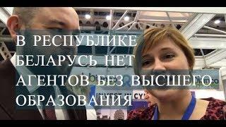 В Республике Беларусь нет агентов без высшего образования. Елена Потапович в прямом эфире