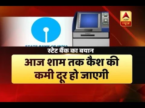 SBI: Cash Shortage Problem To Be Resolved By Friday | ABP News