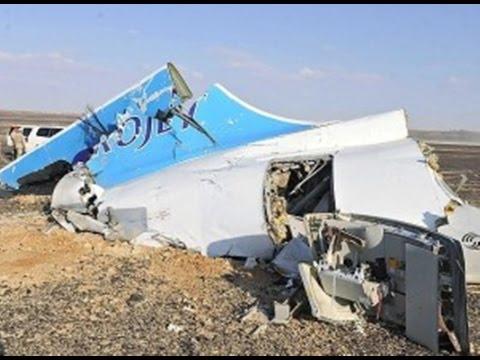 Причина Крушения Самолета КогалымАвиа AirBus 321 Египет Питер