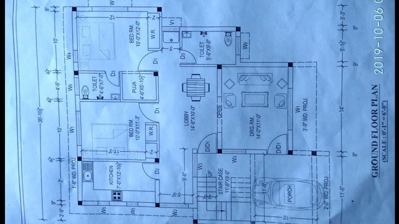 Latest 3 bed room house plan map naksha design - YouTube