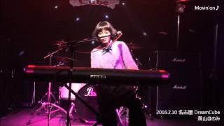 2016年2月10日 名古屋 DreamCube LIVE !!