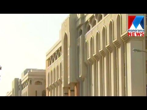 Oman company property law become more rigid  | Manorama News