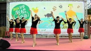 風微微情綿綿-屏東彩稻節表演(105 05 07)甄愛舞蹈社