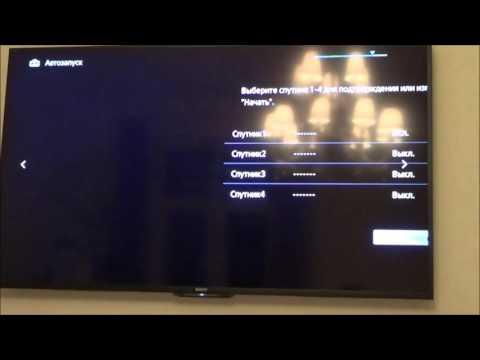 Телевизор Sony настройка спутниковых каналов