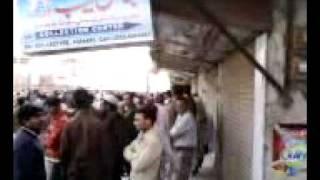 vuclip xxx pakistan