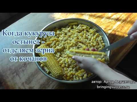 Рецепт Суп картофельный с консервированной кукурузой на
