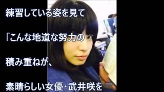 結婚してたゲス乙女のドラマーほな・いこか、が女優デビュー!主演の武...