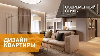 Квартира в современном стиле в ЖК «Duderhof Club», 153 кв.м.