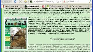 Видеоурок 4   Распространение контента   RUSSIAN MARKETING