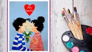Видео урок Рисуем картину My Valentin #Dari Art #День Святого Валентина(В этом видео предлагаю вам нарисовать романтичную композицию, в стиле наивной живописи! Здесь можно нарисо..., 2015-02-12T06:45:11.000Z)