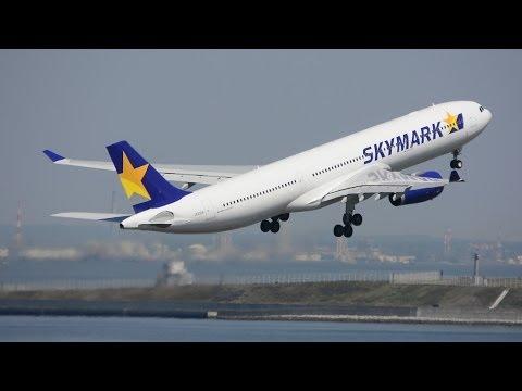 [スカイマーク新型機A330]Skymark Airlines Airbus A330 takeoff HanedaRWY16L