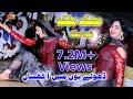 Mehak Malik   Mileya Tan Dholay Nu Main Akhsan   Abid Kanwal   Dance Performance 2020