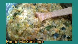 Пулашкамуно - МАРИЙСКОЕ НАЦИОНАЛЬНОЕ блюдо, быстро и просто