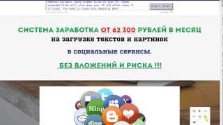 Как Заработать Деньги В Интернете? Webartex - Заработок На Группе Вконтакте